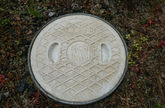 清掃した汚水枡の蓋