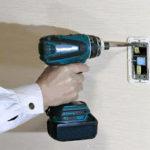 DIYに必須!独学で第二種電気工事士の資格取得